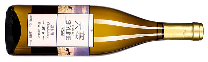 Tiansai, Skyline of Gobi Selection Chardonnay, Yanqi, Xinjiang, China 2016